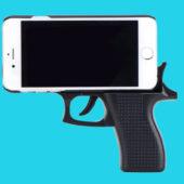 Handy-Hüllen: Von edel bis durchgeknallt