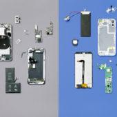 Démontage: que contient vraiment l'iPhone contrefait?