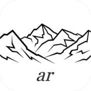 Identifier des montagnes avec PeakFinder AR.